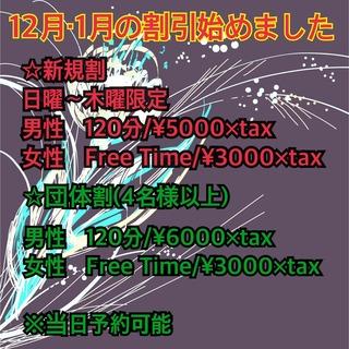 70063111-3DDE-426A-A4ED-E674020ECCF2.jpeg
